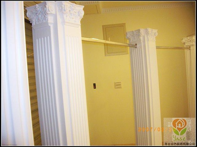 店面木工裝潢-羅馬柱