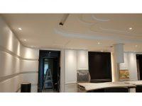 接待所裝潢-造型天花板